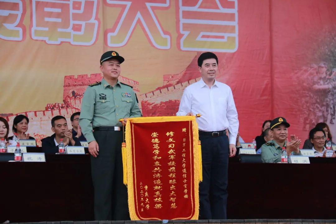 报告!重庆大学2020级新生集结完毕,请检阅!