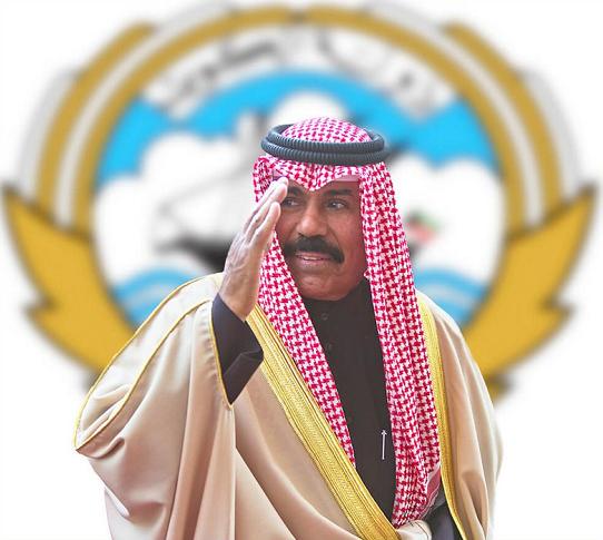 科威特新任埃米尔30日将宣誓就职