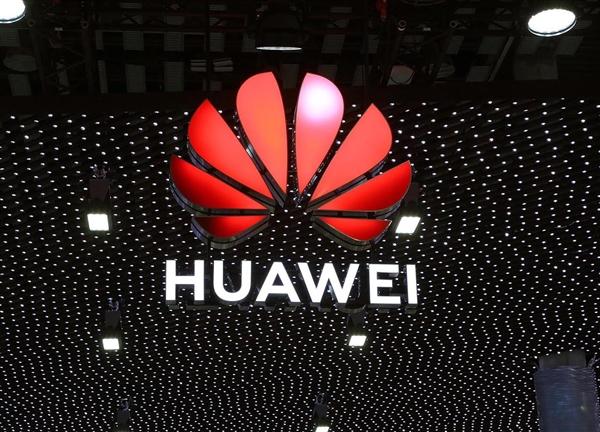 《【多彩联盟登陆】华为新万元旗舰!Mate X2获Wi-Fi6认证:搭载麒麟9000》