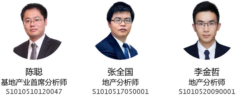 万科A(000002):去杠杆聚焦运营,综合化品牌服务