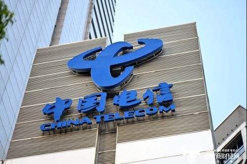独家:中国电信重视渠道转型 四川湖南安徽三省表现出色成典型