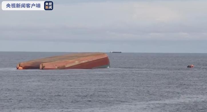 一货船在广东阳江翻沉10人失踪 救援正在进行中图片