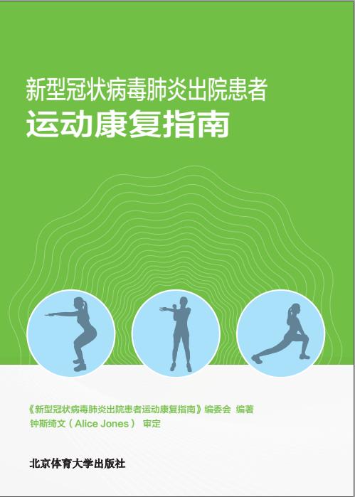 """我校钱菁华教授获""""北京市抗击新冠肺炎疫情先进个人""""荣誉称号"""