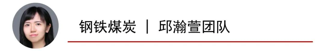 华泰研究   启明星20200930