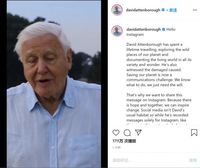 大卫·艾登堡再创吉尼斯世界纪录:成Ins最快获百万关注者的用户