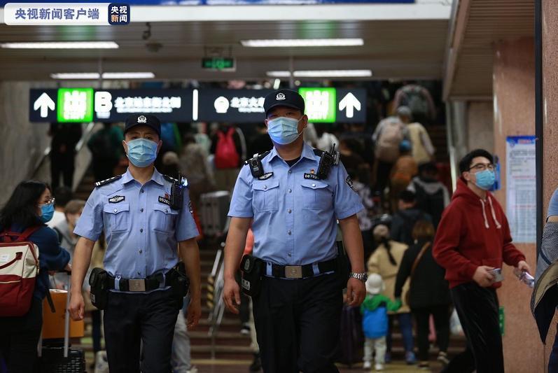 北京警方:天安门、前门等重点车站提高见警率图片