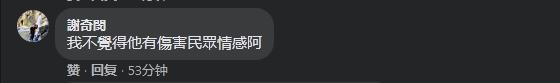 欧阳娜娜与张韶涵央视晚会献唱当晚,台陆委会又来刷存在感