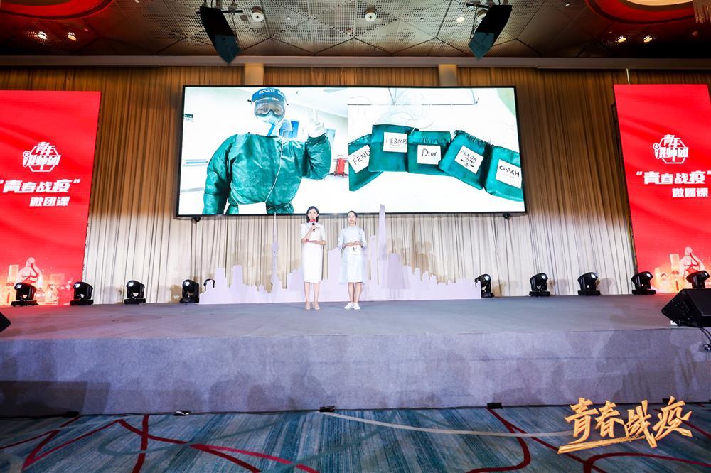 """还记得自制""""迪奥""""包包的援鄂护士吗?今天,听听这些上海战疫青年们的故事"""