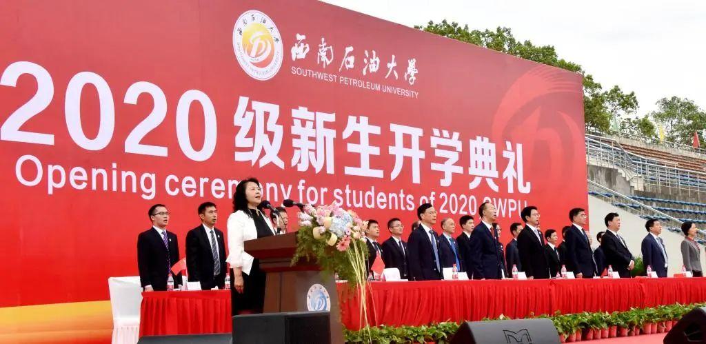 学校举行2020级新生开学典礼 党委书记赵正文寄语新生奋斗是最好的青春宣言图片
