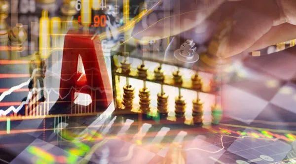 上市公司突破4000家:A股正扩容加速 未来10年或至10000家