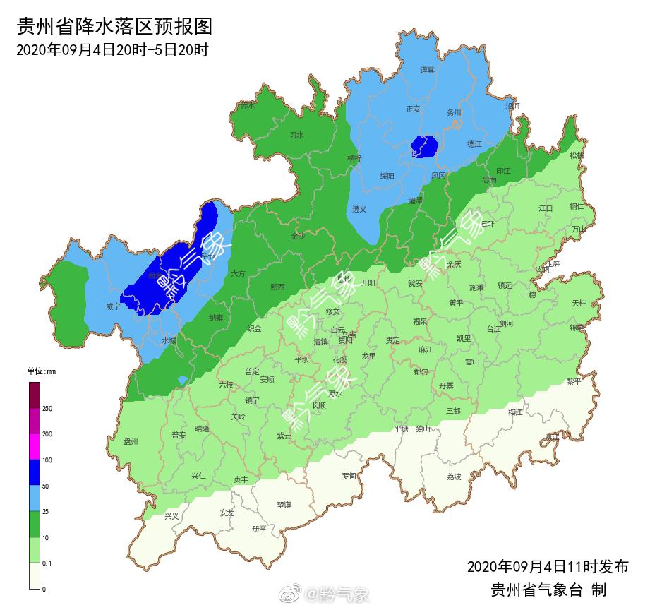 暴雨持续 贵州继续发布洪水及山洪灾害预警