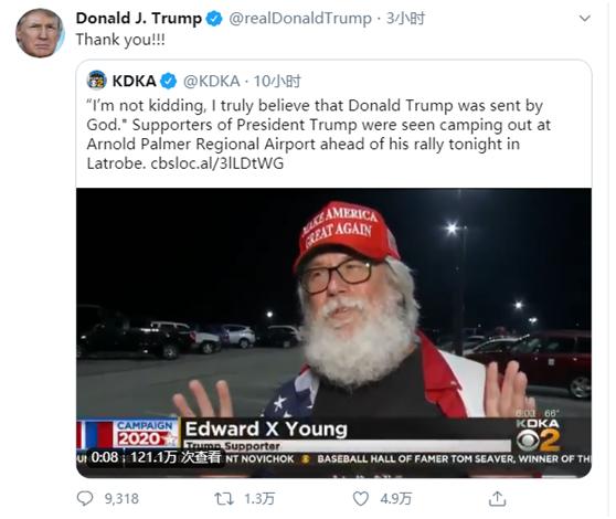 """支持者称特朗普是""""上帝派来的"""" 特朗普转推感谢"""