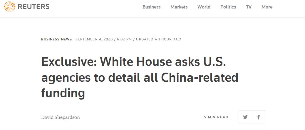 新动作!外媒曝白宫要求政府机构捋清楚与中国相关支出信息,以便下一步决策