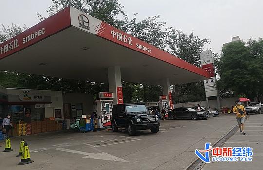 资料图:加油站。中新经纬 万可义 摄