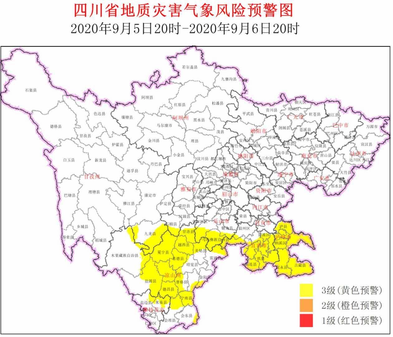 降雨来袭 四川发布地质灾害气象风险3级黄色预警及山洪灾害蓝色预警图片
