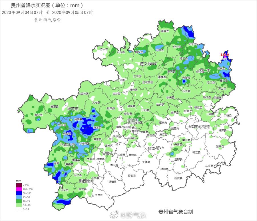 △图片来源:贵州省气象台