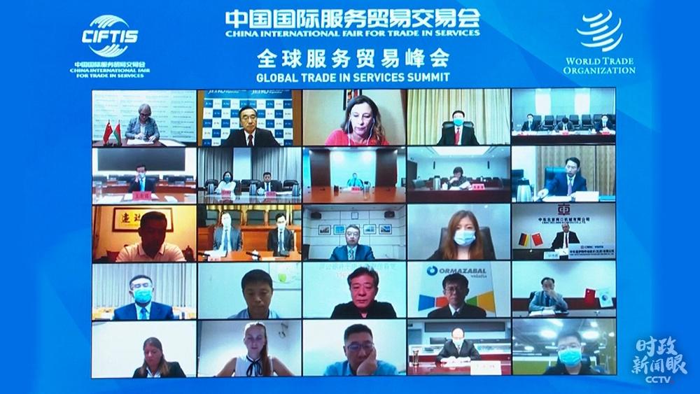 中国为何要办服贸会,习近平致辞传递鲜明信号
