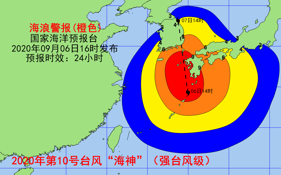 """受""""海神""""影响 东海将有12米大浪 国家海洋预报台继续发布海浪橙色警报"""