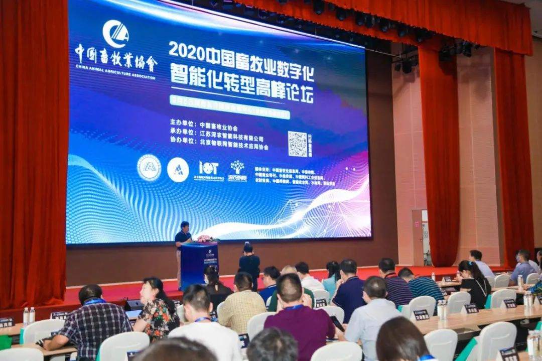 卓创资讯与中国畜牧业协会签署战略合作协议 赋能畜牧产业转型升级