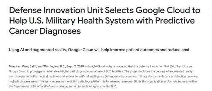 谷歌赢得美国国防部大单 利用AI技术提高癌症诊断准确性