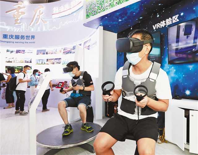 重庆展区闪亮2020服贸会 数字服务产品和文化服务产品受青睐