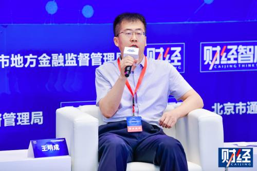 融360|简普科技副总裁王明成:新基建在新金融领域有巨大的应用和发展空间