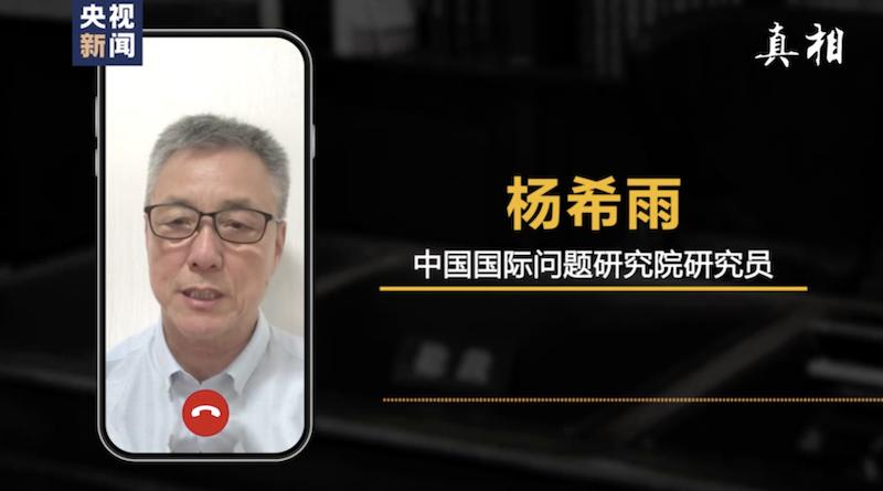 △中国国际问题研究院研究员 杨希雨