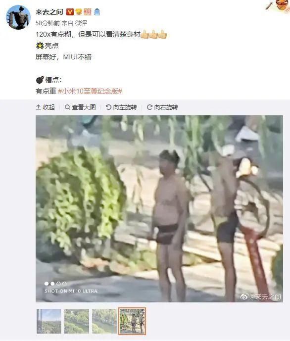 籃球滾球app騰訊_足球下注術語