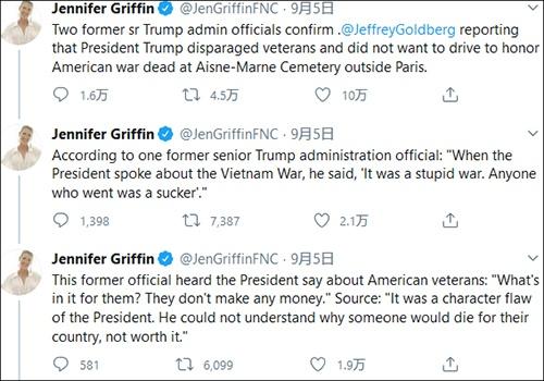 格里芬部分推文,推特截图