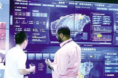 赛迪顾问发布《2020中国数字政府建设白皮书》
