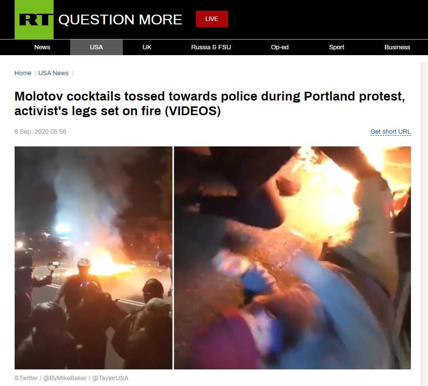 美国示威者被自己人燃烧弹砸中:双腿着火,满地打滚