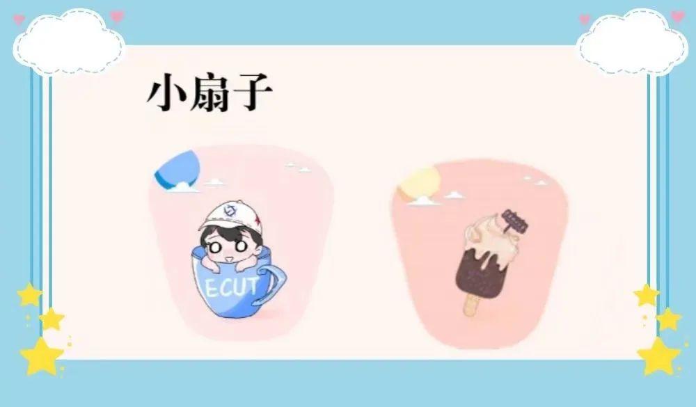 """开学季福利放送!""""光盘""""有惊喜!"""