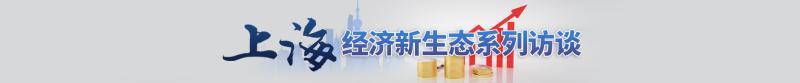 """上海还是杭州?85后冷静选择时尚之都深耕""""新零售"""",平台上线三年快速增长"""