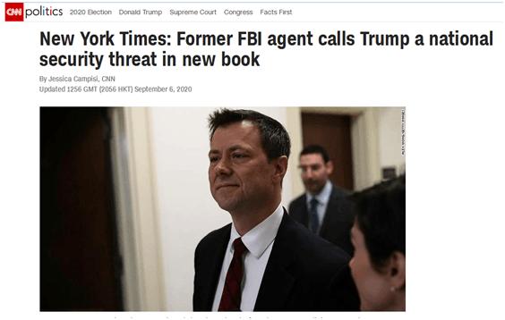 又一本!前FBI特工新书指控特朗普:他是国家安全威胁