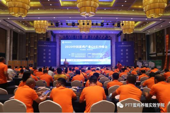 卓创资讯热烈祝贺2020中国蛋鸡产业G9长沙峰会成功举办