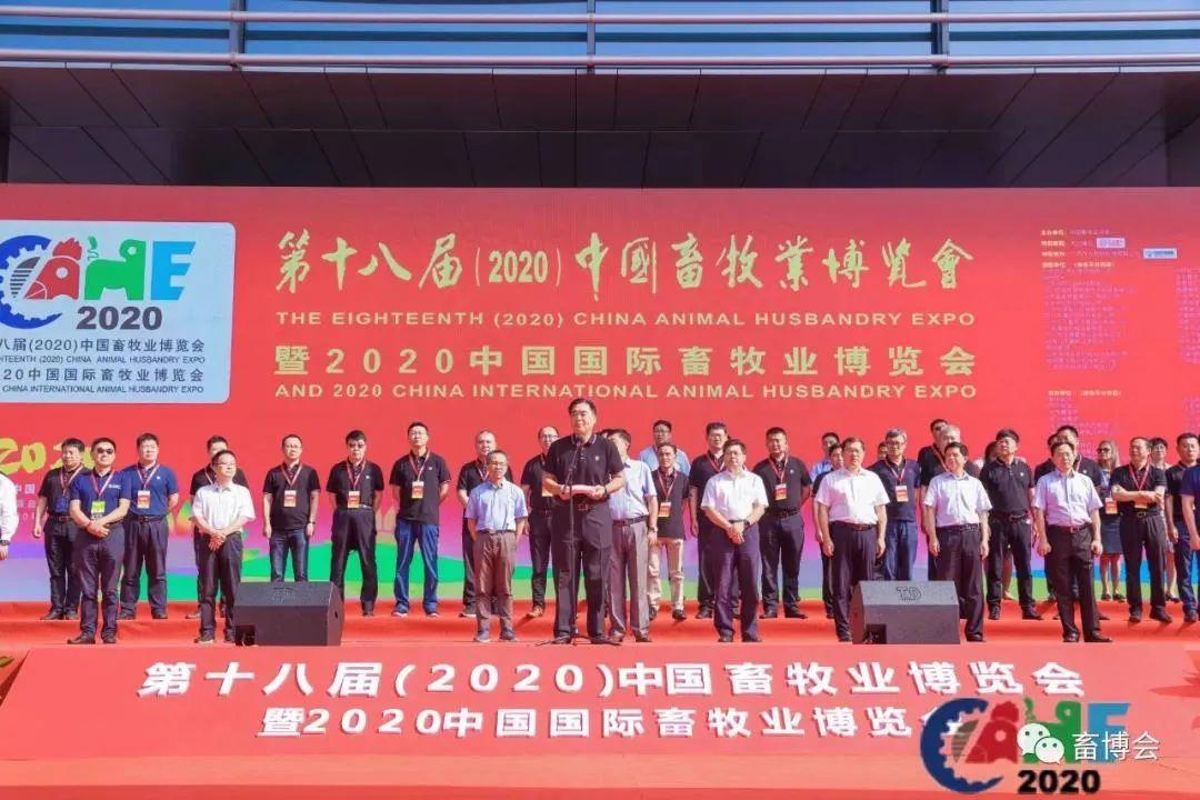 卓创资讯璀璨亮相第十八届中国畜牧业博览会
