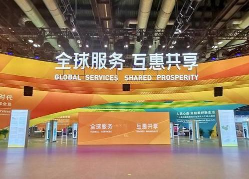 海外网评:中国仍是充满机遇的世界市场