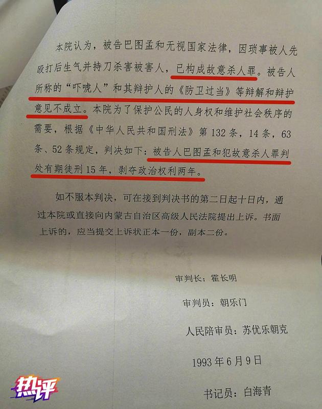 """央视:法治社会不容""""纸面服刑"""""""