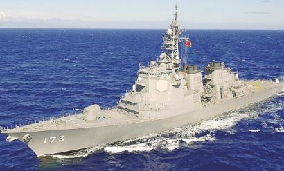 """日本""""金刚""""级宙斯盾驱逐舰"""