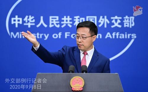 2020年9月8日外交部发言人赵立坚主持例行记者会图片