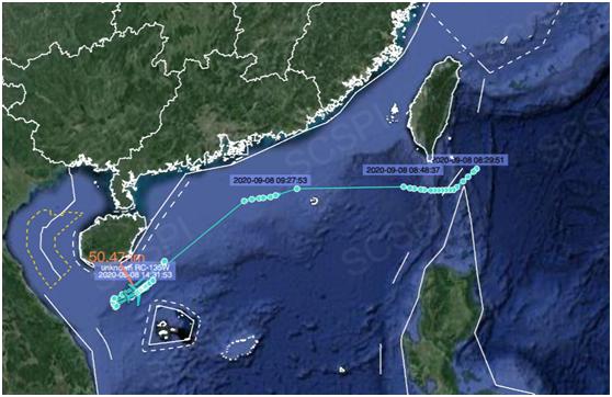美军侦察机被曝疑似伪装成马来西亚飞机在海南与西沙群岛之间密集飞行