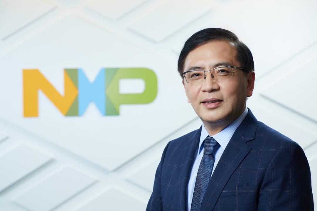 恩智浦大中华区主席李廷伟:在充满挑战的全球大环境下与中国半导体产业合作共赢