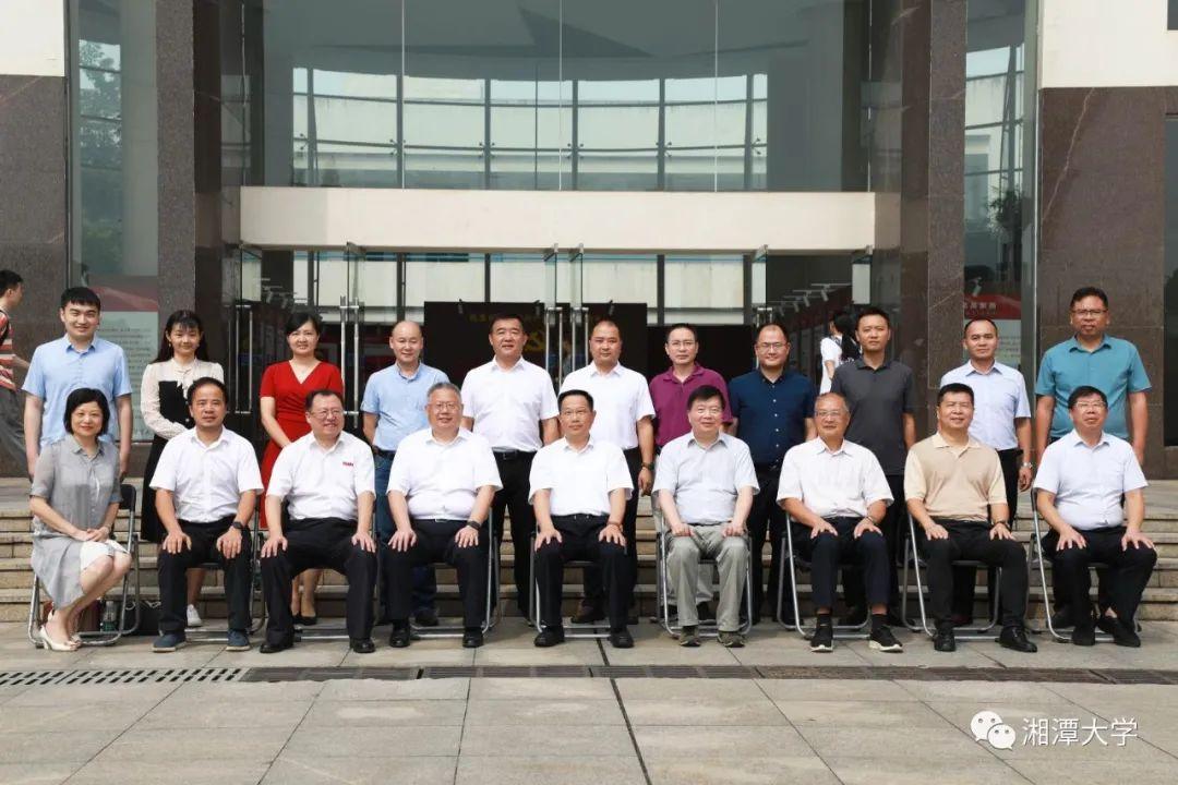 湖南首个应急管理研究中心在湘大成立啦!