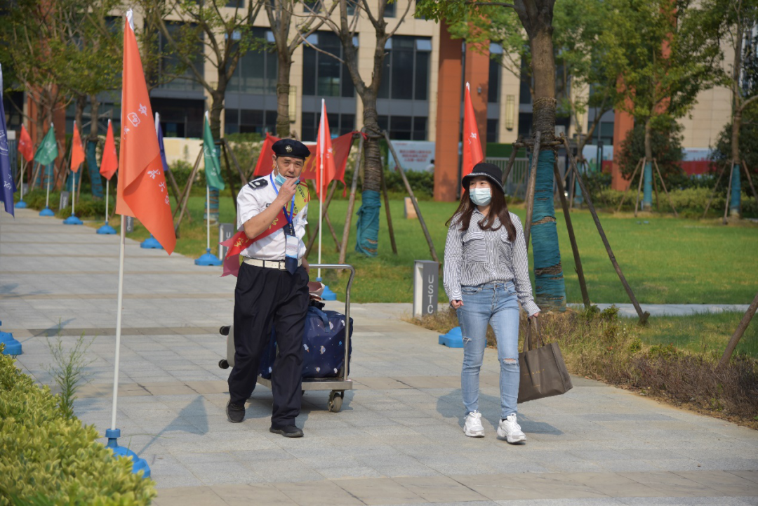 中国科大2020级研究生新生入学报到