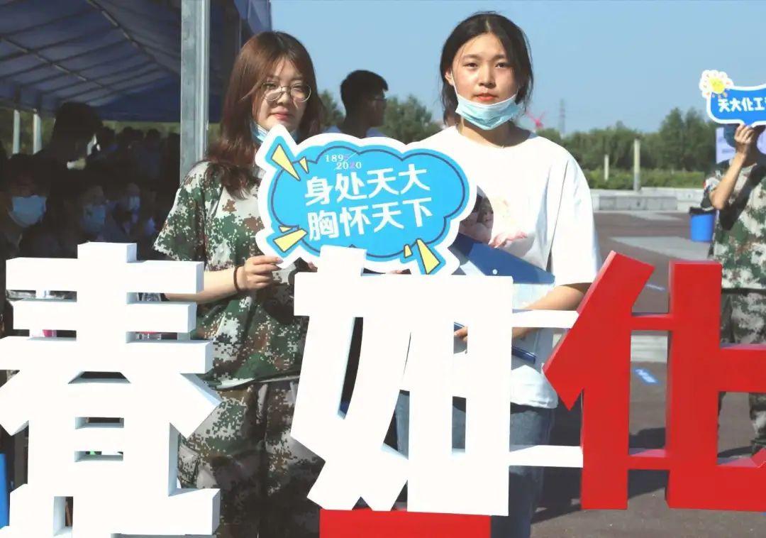 终于等到你!天津大学2020级新生来啦!