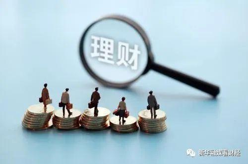 银行理财子公司初具规模:21家获批设立,11家上半年共盈利34亿元
