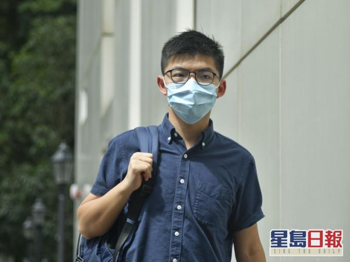 """""""香港众志""""未开审已解散 香港高院撤销黄之锋司法复核"""