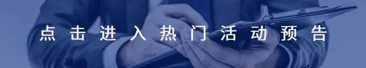 """【兴业证券晨会聚焦0908】策略-解析""""双循环""""格局;策略-VIX指数;汽车-长城汽车深度报告;电新-欧洲销量;新三板-行业跟踪"""