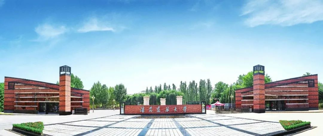 邀请函 | 沈阳建筑大学2021届毕业生秋季招聘活动邀请函图片
