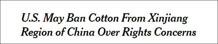 """美媒:特朗普政府考虑""""新疆棉花禁令"""" 最早周二发布"""